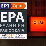 METALZONE RADIO SHOW ERTOPEN 15/12/2015