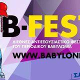 B-FEST 6 is here! εκπομπή ΒΑΒΥΛΩΝΙΑ 26-5-2017