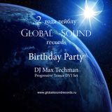 DJ Max Techman @ Club Ultraviolet - 2 Years Global Sound Records Party