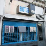 1999 Recording from tape at Bootleg DJ Café Rotterdam