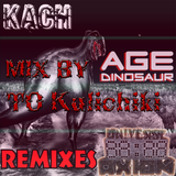 TO Kulichiki - Age Of Dinosaur ( special mix for Universe Axiom Label ) NEUROFUNK