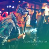 WEBBY-Middle Eastern Frontier-Nov.18