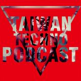 TAIWAN TECHNO PODCAST 03 - DJ Cougar (One Live DancingFest 2013)