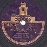 Por Uma Discografia Nordestina: 1928-a, Grupo Voz do Sertão