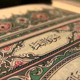 سـورة البقرة - عبد الله بركات