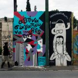 15-10-2019 Μηχανή#5 Αθήνα μ'ακούς;