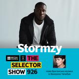 The Selector (Show 926 Ukrainian version) w/ Stormzy