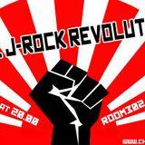 THE J-ROCK REVOLUTION! #3 Radio Show Special: X-JAPAN Tribute|11.10.2015