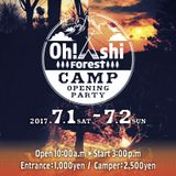 """""""Silent Chillout"""" 1/2 @ Oh Ashi Forest Opening Party_Jul 01,2017 OKAYAMA"""