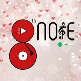 8th note: Romantic music