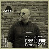 DEEP LOUNGE AT NOBU//OCTOBER 2016