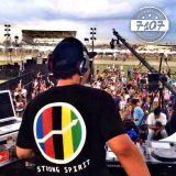 DJ Aryan - #WeAre7107