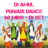 DJ AmuL - Bhangra Sessions Episode -1 | 12.08.2015