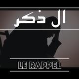 Le Rappel