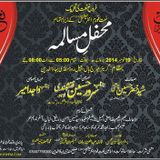 Mehfil E Musalmah By Naat Forum International