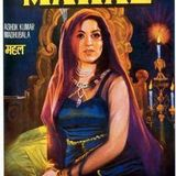 Music for Films - Movie Mahal, Part One