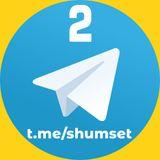 DJ SHUM - Telegram mix #2