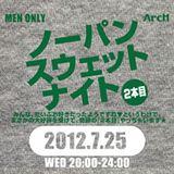 ノーパンスウェットナイト 2本目 LIVE03 2012.07