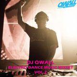 DJ QWALL ELECTRO DANCE MUSIC MIXSET VOL.2 (2014.07.26)
