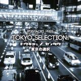 R135TRACKS PRES. TOKYO SELECTIONs #007(2017.09.01)