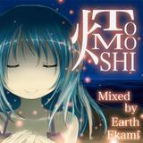 Tomoshi火 - Part 1 (2015 Summer Mix)
