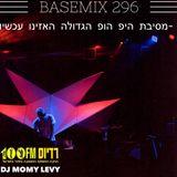 BASEMIX 296 1ST HOUR - 16.10.15 LIVE HIP HOP SET