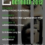 "2012.10/8 Monday Channel Special ""Kim Lightfoot Japan Tour In Osaka @Union Live Mix"""