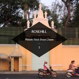 *3 - Phnom Penh Doux Chaos