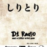 The D1 Radio Hour | Live on The Thursday Night Show | 17-01-26