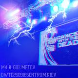 m4 & gul'metov - dwtd260916sentrum.kiev