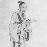 L'importance des Rites - Confucius 2-4  - Rémi Mathieu
