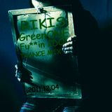 Rikis - GreenONE(Fu**ing IDOL MIX, TRANCE 2011-12-04)