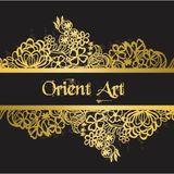 Orient Art Podcast #20- Leila / Bonjour Ben