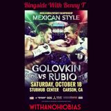 WithAnOhioBias Boxing Goes Ringside With Benny T