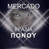 BRADIA PONOU @ MERCADO BAR 2-12-2012 ( BONUS 10 min.  xoreutika )