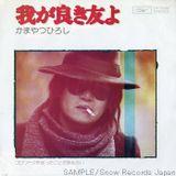 Jez Proctor - Tokyo Drifter