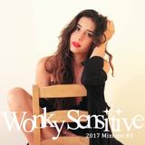 2017 Mixtape #3