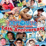 20140530 30dai-de-night DJ DAI  FOR DJ A-ICHI MEMORIAL MIX LIVE REC !!