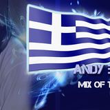 Andy Basque - Mix of the Week on InsomniaFM - 23/02/2011