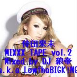 倖田來未 MIXXX TAPE vol.2/DJ 狼帝 a.k.a LowthaBIGK!NG