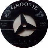 Arteria Podcast #27 - Groovie Records