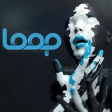 Richard Santana Presents LOOP EP3