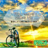 DJ 音波 散歩してる時に聴きたいProgressive House MIX