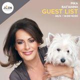 H Ρίκα Βαγιάννη καλεσμένη στο Guest List του Join Radio