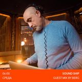 Nick Koplan - Sound Ship Radioshow (Guest Mix by Berg)