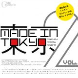 Made In Tokyo vol. 2