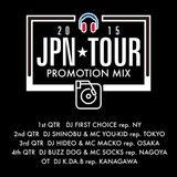 DJ First Choice JAPAN TOUR MIX