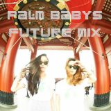 PALM BABYS FUTURE MIX