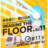 IMAGINE THE FLOOR. vol.11 corok-Bb mix