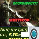 Roundabout37-Αιρετικόν